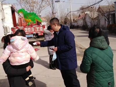 """邮储银行金乡县支行:让金融常识""""飞入寻常百姓家"""""""