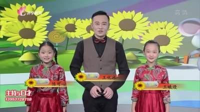 花儿朵朵-20210206