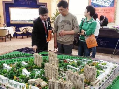 """济宁市住建局发布购房温馨提示 这些""""秘籍""""要记牢"""