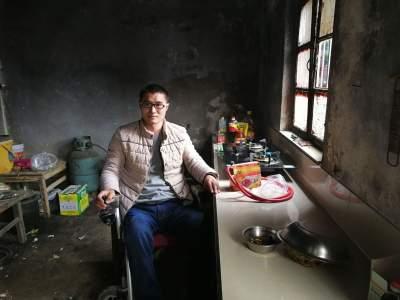 """""""两项补贴""""惠及他们!金乡让残疾人享受到这些福利"""