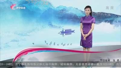 書法濟寧-20210204