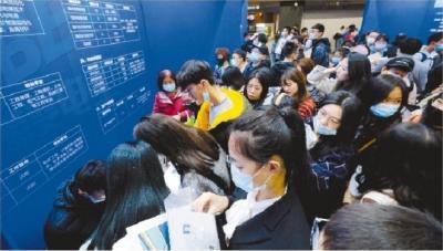 报告称春节后用人需求同比翻倍 服务业用人需求超疫前水平