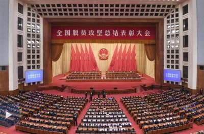 人民日报评论员:中国特色减贫道路 脱贫攻坚理论结晶