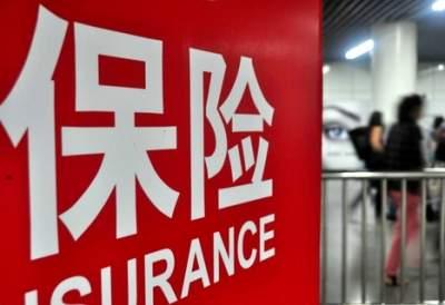 """""""十三五""""时期济宁保险机构保费收入突破960亿元"""