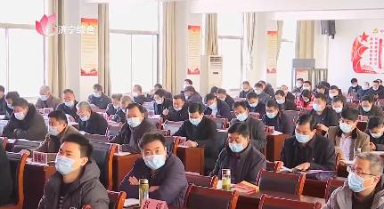 微山县驩城镇线上线下结合开展党员冬训