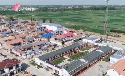 """鱼台县鱼城镇:分红的""""幸福时刻"""""""