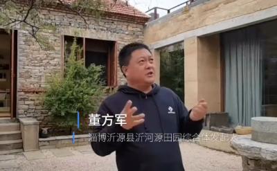 视频|你笑起来真好看!看山东脱贫微报告!