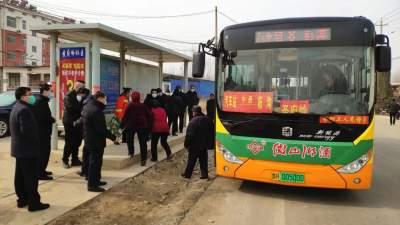 路过你家吗?泗水汽车站开通汽车站至圣府岭公交线路