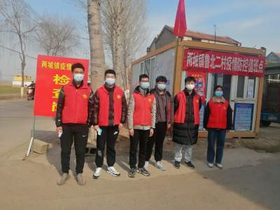 春节我在岗丨这儿的大学生用青春力量守护春节安全