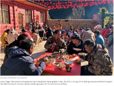 美媒:百年大党为何在中国受民众普遍拥护