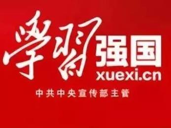 """济宁市住房公积金管理中心开展""""学习达人""""季度之星评选"""