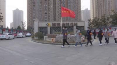 许庄街道南风花园社区防疫志愿服务队在行动