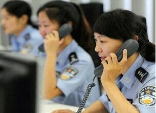 """济宁网警提醒:""""注销校园贷""""是骗局 有学生被骗几十万"""