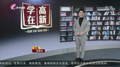 济宁孔子国际学校:赋能学生成长 搭建多彩舞台