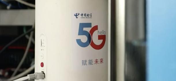 中国5G基站全球占比七成 5G终端连接数超过两亿