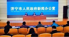 权威发布|济宁职业技术学院扩招3550人!学历和待遇与全日制学生一样