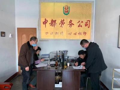 汶上县人社局开展人力资源机构安全隐患排查工作