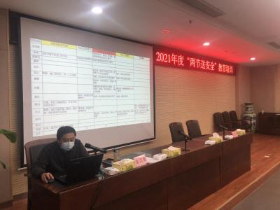 """邮储银行济宁市分行开展""""两节送安全""""常识讲座"""