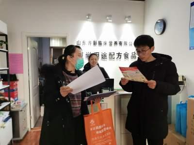 """阜桥街道贤路街社区织牢九小场所消防 """"安全网"""""""