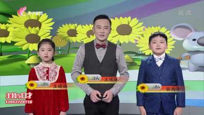 花儿朵朵-20210227