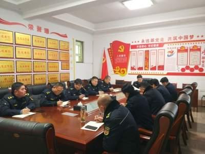 金乡县综合行政执法局召开2021年基层党建工作会议
