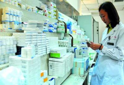 魚臺39種省集中采購藥品落地實施 最大降幅98.6%