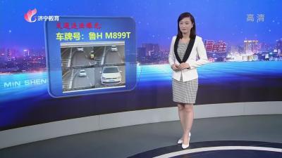 交通违法曝光_20210224