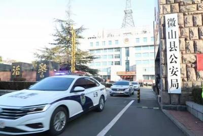 微山公安微视频:我们是人民警察??