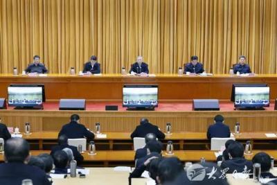 山东召开全省政法队伍教育整顿动员部署会议