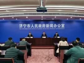 第五届济宁文旅惠民消费季要来了!八大主题活动已安排