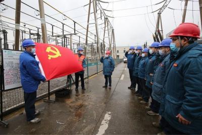 国网济宁供电企业:党员带头不违章、党员带头反违章、党员身边无违章