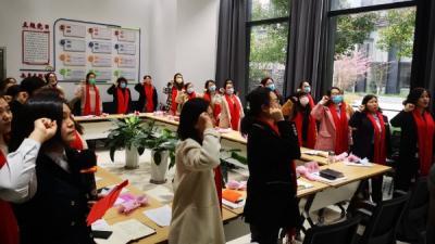 """太白湖新区""""两新""""组织举办庆党成立100周年巾帼颂党恩"""