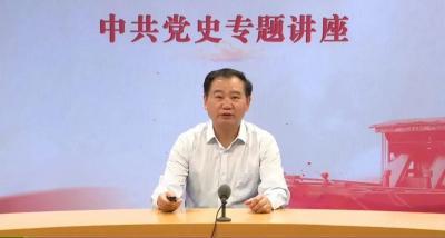 一起学党史 | 第二讲:朱毛红军与古田会议