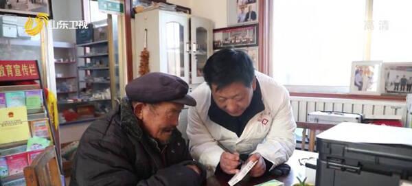 全国人大代表刘庆民:加快建立养老护理员培养机制 充实农村养老服务队伍