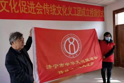 濟寧市中華文化促進會傳統文化義工團成立 義工大家庭又添新生力量