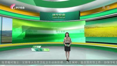 济宁农业-20210302