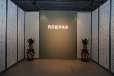 孔子博物馆清明假期开放公告