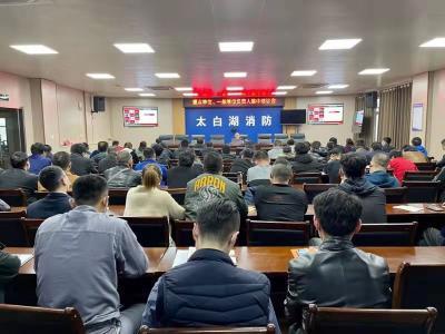 普及消防知识严防火灾事故 北湖大队召开集中培训会