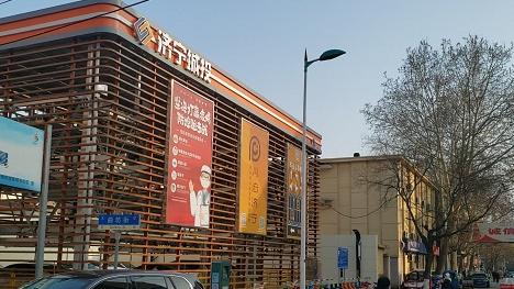 济宁城区新增4831个停车位!具体位置公布