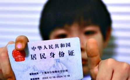 没有最低年龄限制 儿童落户后即可办理居民身份证