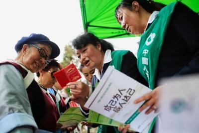 《瞭望》| 中国人寿:新发展格局中争做排头兵