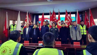 曲阜市举办退役军人学雷锋志愿服务团成立暨授旗仪式