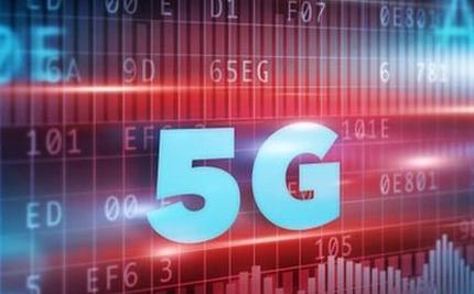 """去年全球5G网络覆盖城市增3.5倍 中美韩拥有""""5G城市""""最多"""