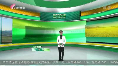 济宁农业-20210309