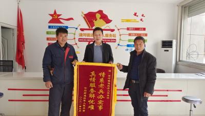 魚臺清河鎮:發放創業貸款 情暖退役老兵