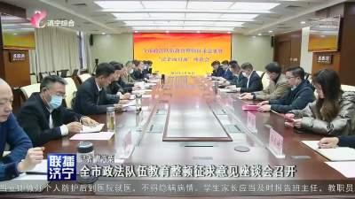 济宁农业-20210319
