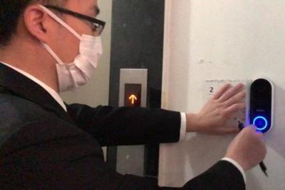 对门装可视门铃算不算侵犯隐私?可视门铃存监管空白