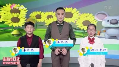 花儿朵朵-20210327
