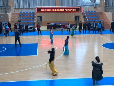 """济宁市任城区全民健身志愿服务""""进机关""""活动举办"""