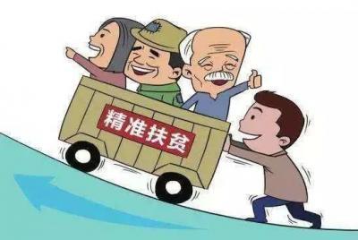 新华社评论员:脱贫摘帽是新奋斗的起点